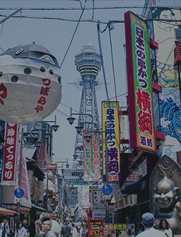 Sakaisuji Line